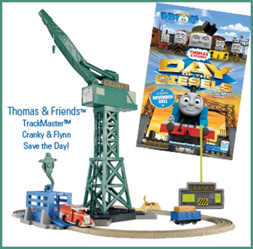 Thomas11_prizepack