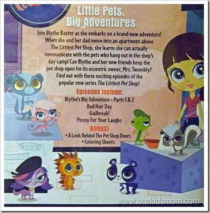 littlest pet shop 004