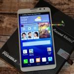 HGG | HUAWEI Ascend Mate2 4G LTE smartphone | #DoItBig
